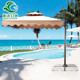 outdoor garden beach hanging easy sun parasol on sales