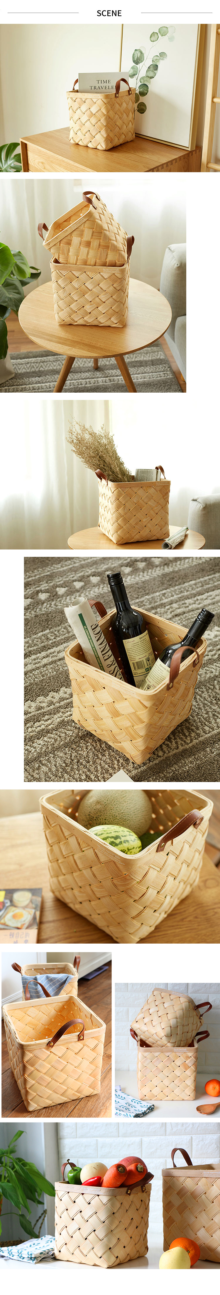 Square woodchip woven storage basket with leather handle for sundrises