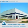 Large Span Steel Frame Factory Shed Design With Picture