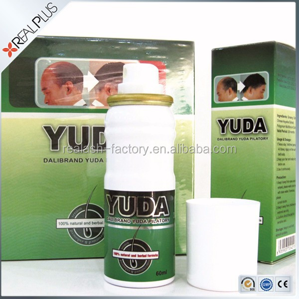 OEM hair care hot new products for 2017 YUDA preventing hair loss spray