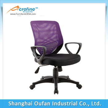 Acrofine unique office chair mesh office chair AOC-8534