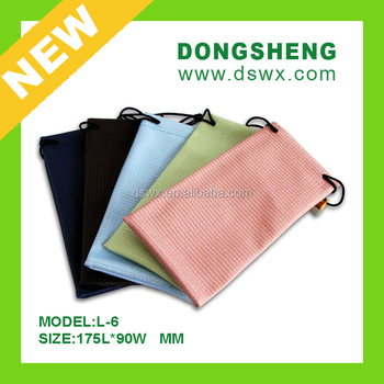 New Style Fabric Soft And Portable Velvet Drawstring Eyeglass Adorn Pouch