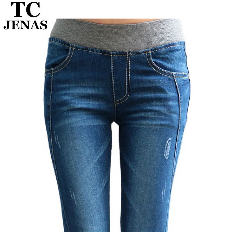 Book Of Womens Pants With Elastic Waist In South Africa By ... - photo#31