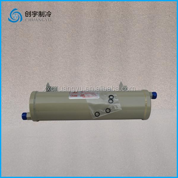 Trane Oil Filter Flr01592 For Centrifugal Compressor Trane