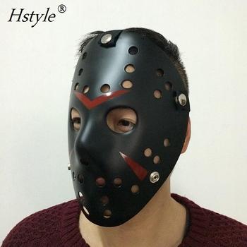 Halloween Jason.Promotion Halloween Party Pvc Jason Hockey Mask Voorhees Masks Mjc201 Buy Promotion Halloween Party Pvc Jason Hockey Mask Voorhees Masks Pvc Jason
