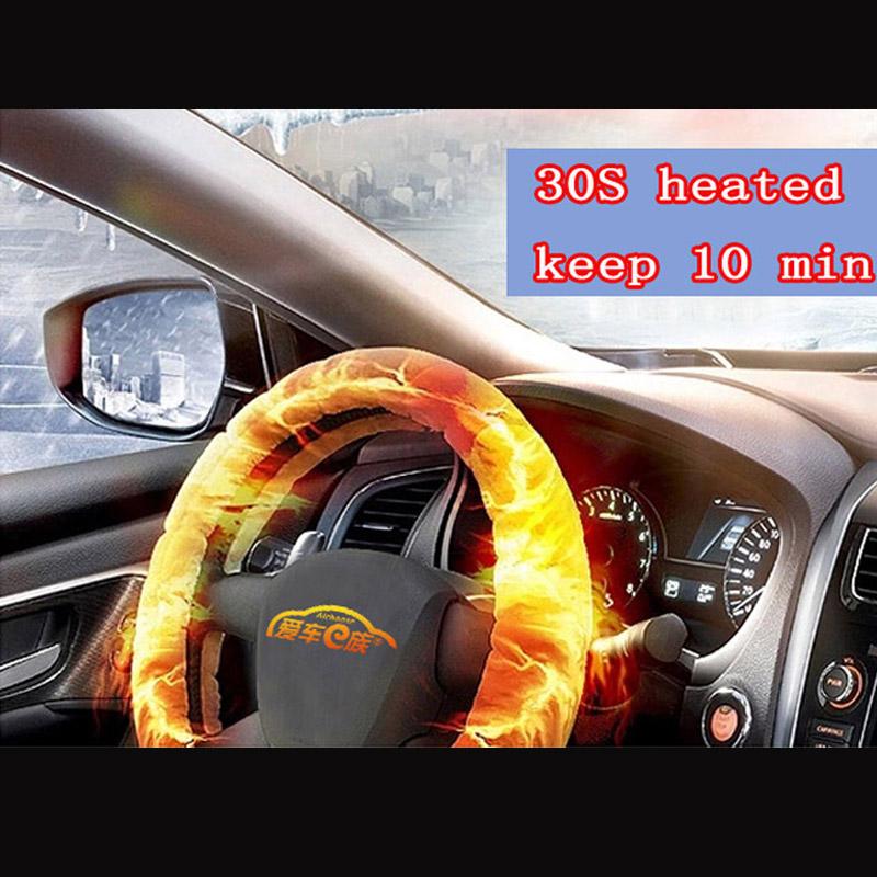 Heated Front Seats And Steering Wheel: Aliexpress.com : Buy Malpractice Electric Heating Steering
