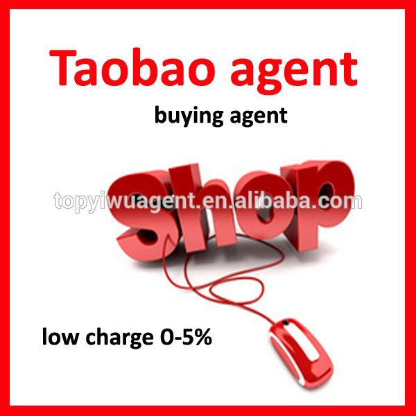 daily necessities agent trading agent for decoration stationery goods agent