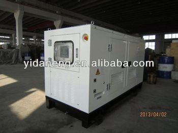 15 Kva Diesel Generator Buy 15 Kva Diesel Generator 15