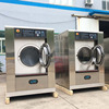 /product-detail/used-lg-industrial-washing-machine-30kg-60767459923.html