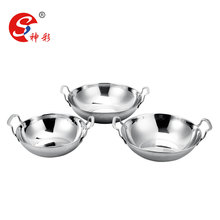 "3pcs curry bowl balti dish serving table dish handle 9""10""10"""