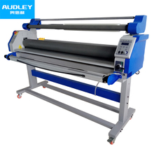 Sign Laminator, Sign Laminator Suppliers and Manufacturers