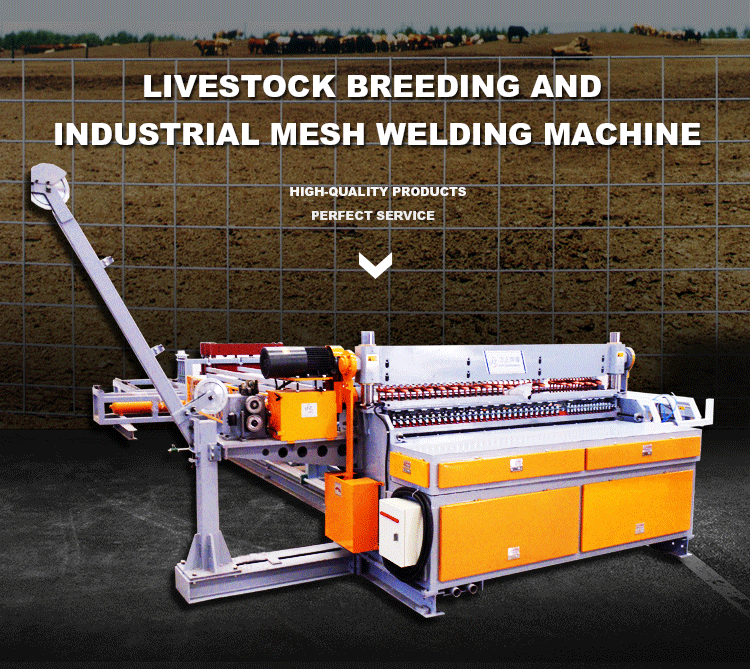 plc wire cage making wire mesh fence mesh welding machine