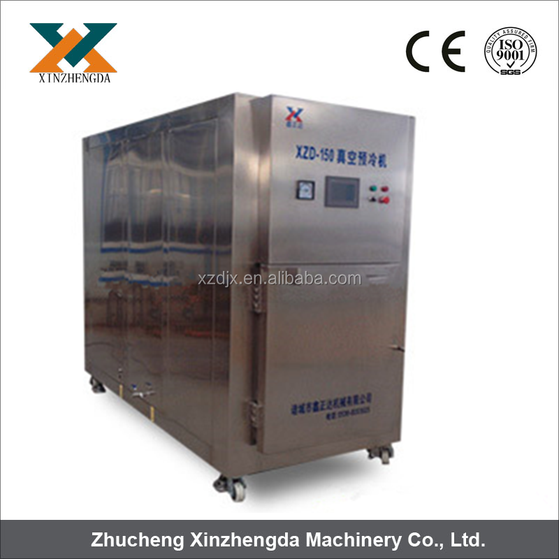 XZD vegetable and fruit keep fresh vacuum cooling machine