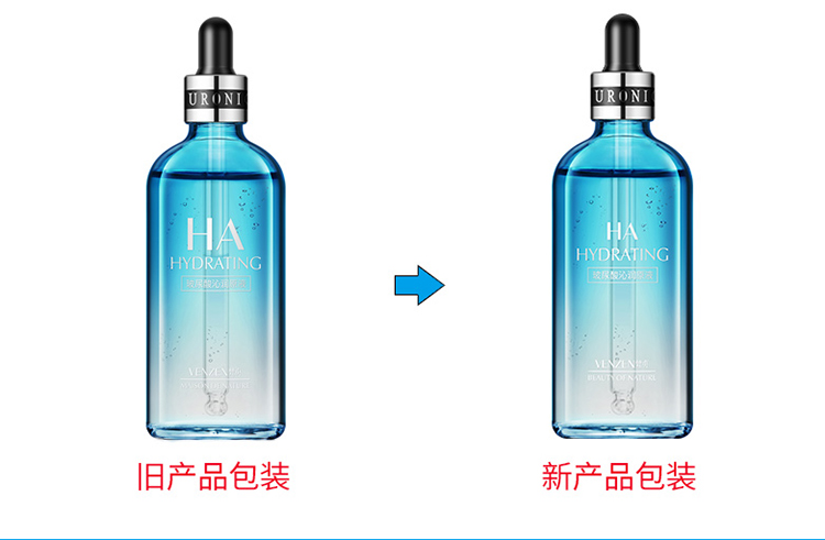 VENZEN Liquid Skin Care Anti Wrinkle Collagen Essence Face Care Whitening Moisturizing Oil Hyaluronic Acid Facial Serum