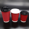 ACP5003 8oz/12oz/16oz/20oz disposable ripple hot drink coffee paper cup with lid and sleeve