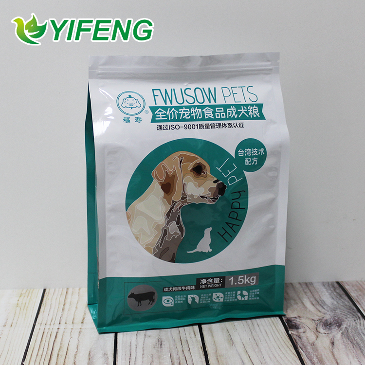 Biltong Food Safe Pet Pouches 25kg Animal Feed Laminated Plastic Packaging Transparent Bag With Zipper