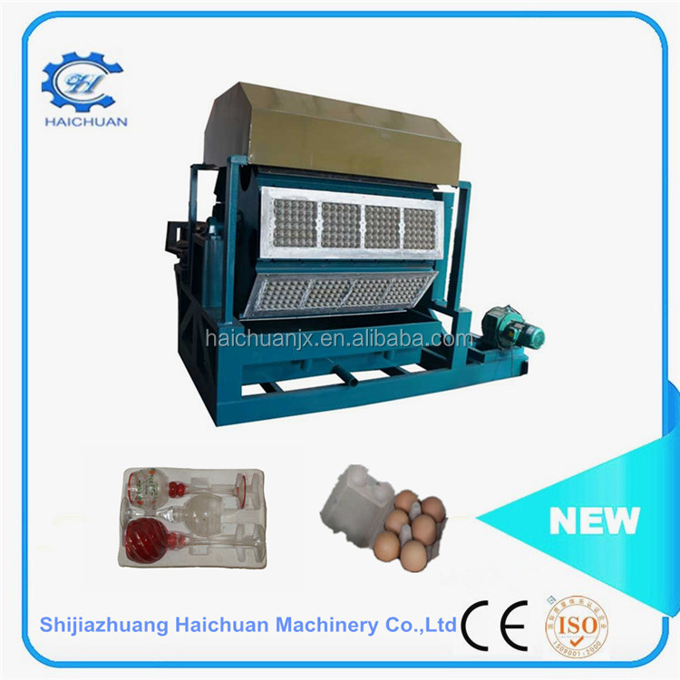 fully automatic rotary egg tray making mahcine