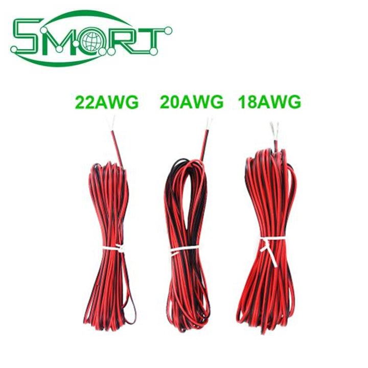 10m 20m 2-pin 18awg 20awg 22 Awg Electric Red Black / Round Black ...