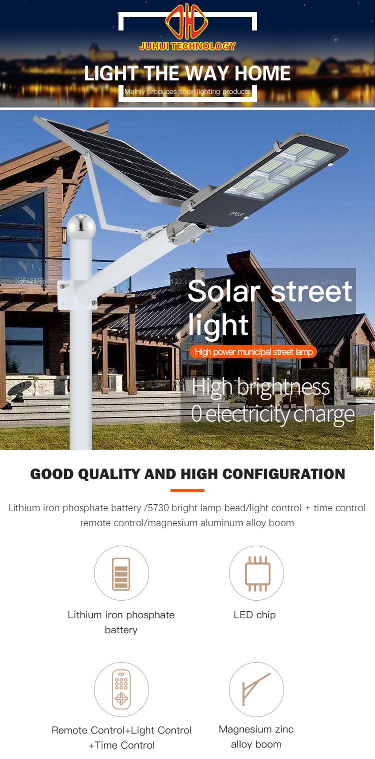 Long lifespan waterproof outdoor smd waterproof aluminum ip65 100w solar led street light