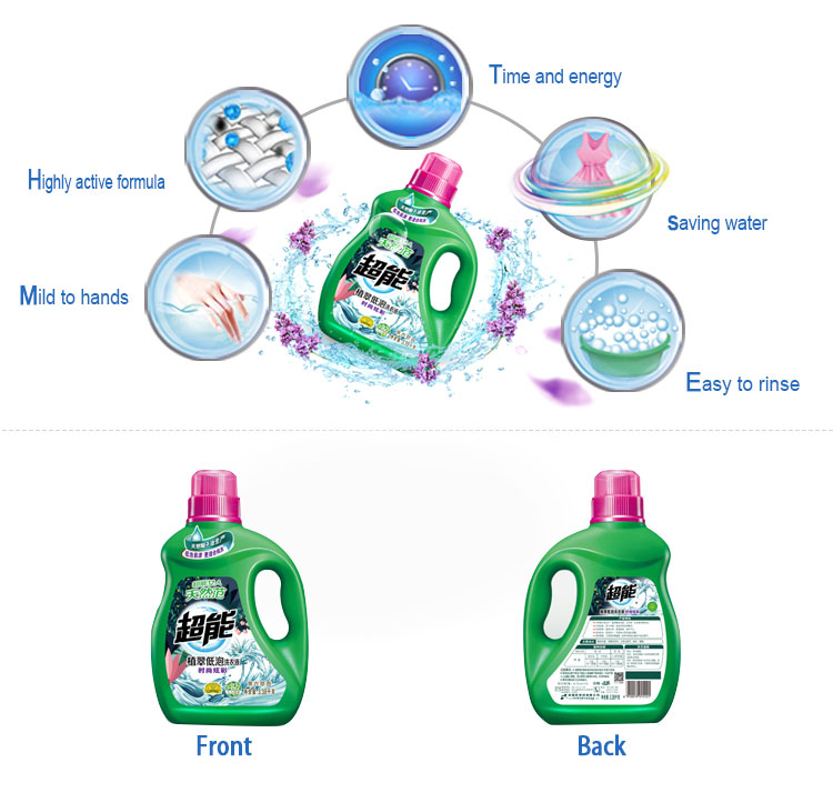 Good quality wash laundry liquid detergent Household Chemicals