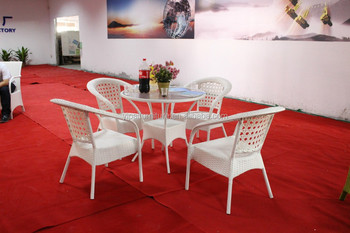 Bali Style Outdoor Furniture Set Synthetic Rattan Yps005