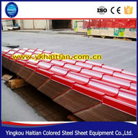 Different color 828 metal tile roofing,Corrugated galvanized steel sheet tile,Fast installed roof tile