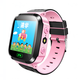 YQT New GSM Android Smart Watch fashion Mobile Phone latest wristband kid gps smart watch Q528