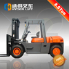 First class 8 ton japanese engine explosion forklift