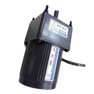 VTV 110v 220v ac high torque low rpm 60 watt electric induction small ac  gear motor