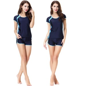 b85b84b817 Short Sleeve Muslim Swimwear
