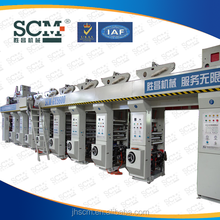 2014 High Speed Four Color Flexo Printing Machine For Sale