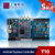 3G/WIFI Outdoor Full Color LED Display Control Card System Xixun Y10 RoHS Certificate