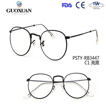 Fashion Transparent Glasses Frame 2015 Retro Big Round Metal Women ...