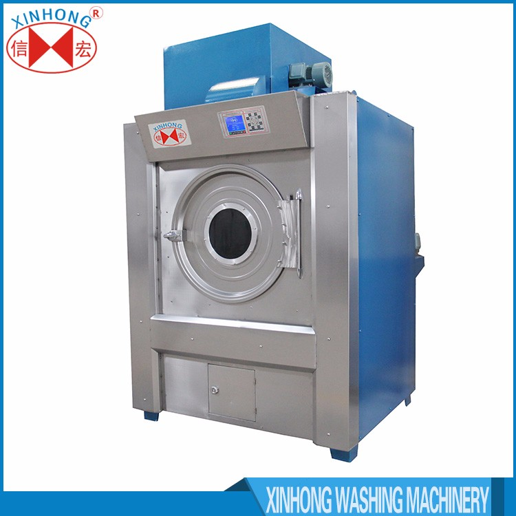 Industrial Clothes Dryer ~ Hotel laundry dates drying machine industrial clothes