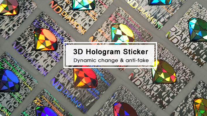 3D Strong adhesive Hologram Security Seal Sticker with Brand Logo