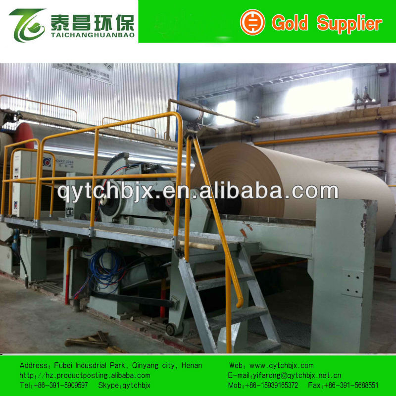787MM Double Wire Double Dryer Corrugated Paper Making Machine