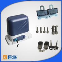 24VDC solar sliding gate motor automatic sliding door motor kit