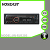 Car mp3 player detachable panel 4x45w power with FM station