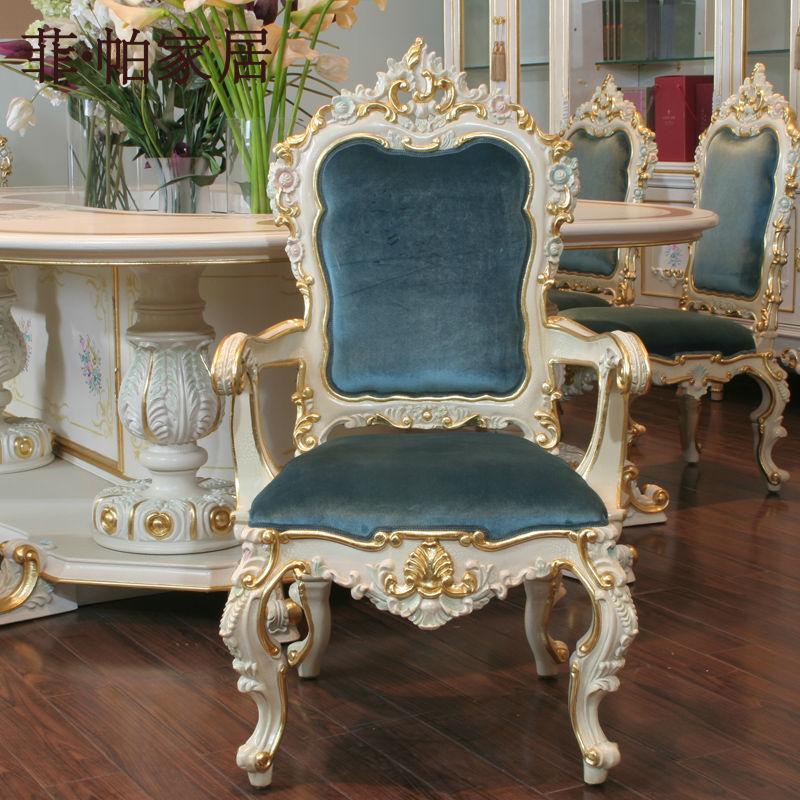 Estilo italiano mobili rio barroco rachaduras da pintura for Mobiliario italiano