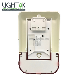Outdoor Alarm Siren Box, Outdoor Alarm Siren Box Suppliers