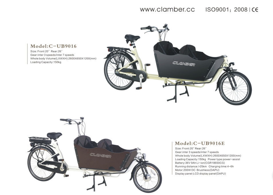 hot sale cheap Nexus 7 Speeds C -UB9015 Two Wheels Cargo Bike For Adults