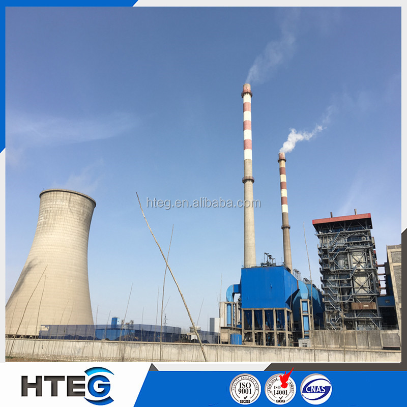 Certificated 100% NDT fire tube waste heat recovery cfb boiler for power plant