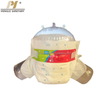 Extra large disposable diaper huggieing diapers in china diapers baby