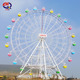 happy Family Swing Rides Adults Amusement Games Big Ferris Wheel Factory