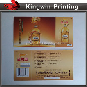 perforated tickets wholesale tickets suppliers alibaba