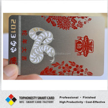 Plate Matel Credit Card Bank Insurance Metal Loyalty Card Metal Business Card
