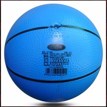 "8.5"" soft pvc basketball / toy basketball used for children"