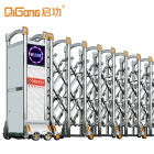 Auto gates electric sliding gate barrier security gates fabricated steel doors QG-J1712