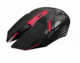Cheapest Wholesale 2.4G Fancy Wireless Gaming Mouse