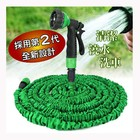 Magic water pipe flexible rubber hose price retractable expandable garden hose